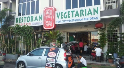Photo of Vegetarian / Vegan Restaurant 龙门斋 Sun City Vegetarian Restaurant at Kelang 41200, Malaysia