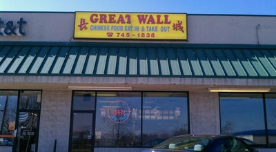 Photo of Chinese Restaurant Great Wall at 1085 Pioneer Drive, Winchester, KY 40391, United States