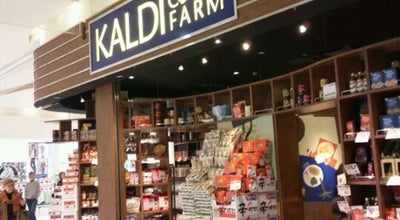 Photo of Coffee Shop KALDI COFFEE FARM イオン津城山店 at 久居小野辺町1130-7, 津市 514-1112, Japan