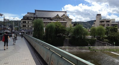 Photo of Bridge 四条大橋 at 中京区柏屋町 / 東山区川端町, 京都市 604-8014, Japan