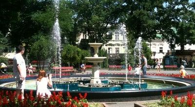 Photo of Park Горсад / The Gorsad (City Garden) at Ул. Дерибасовская, Одесса, Ukraine