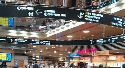 Photo of Bookstore 교보문고 (KYOBO Book Centre) at 서초구 강남대로 465, 서울특별시 06611, South Korea