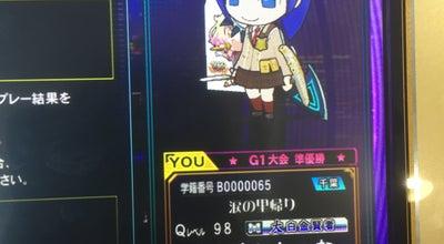 Photo of Arcade ゲームチャリオット 辰巳店 at 市原500-1, 市原市 290-0015, Japan