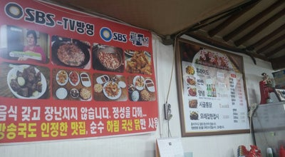 Photo of Fried Chicken Joint 장안통닭 at Suwon-si, South Korea
