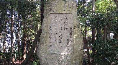 Photo of Monument / Landmark 井伊大老歌碑 at 尾末町1, 彦根市, Japan