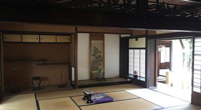 Photo of Historic Site 大橋家住宅 at 阿知3-21-31, Kurashiki 710-0055, Japan