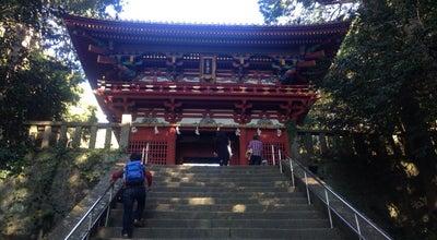 Photo of Historic Site 久能山東照宮 樓門 at 駿河区根古屋390, Shizuoka 422-8011, Japan