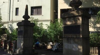 Photo of Historic Site 旧六郷橋親柱 at 川崎区宮本町7, 川崎市 210-0004, Japan