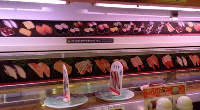 Photo of Sushi Restaurant かっぱ寿司 尾道店 at 新浜1-7-9, 尾道市 722-0014, Japan