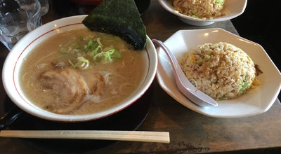 Photo of Ramen / Noodle House 博多とんこつラーメン 花木 at 陸田栗林町93, 稲沢市, Japan