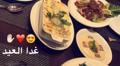 Photo of Fondue Restaurant مطعم كتكوت    Catcoot Resturant Houfof at Al-houfof, Saudi Arabia