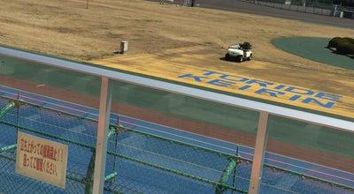 Photo of Racetrack 取手競輪場 at 白山6-2-8, 取手市, Japan