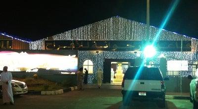 Photo of Nightclub قاعة الأرجوانة للأفراح at الشوامخ, United Arab Emirates