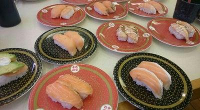 Photo of Sushi Restaurant はま寿司 相模原城山店 at 緑区原宿2-1-30, 相模原市 252-0102, Japan