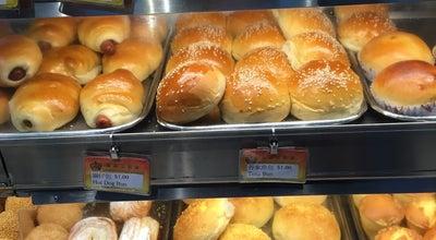 Photo of Bakery Double Crispy Bakery Inc at 230 Grand St, New York, NY 10013, United States