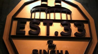 Photo of Brewery EST.33 by Singha at The Nine, Suan Luang 10250, Thailand