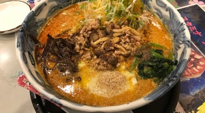 Photo of Food 開花屋楽麺荘 いわき総本店 at 郷御厩町下能87, Iwaki 973-8402, Japan