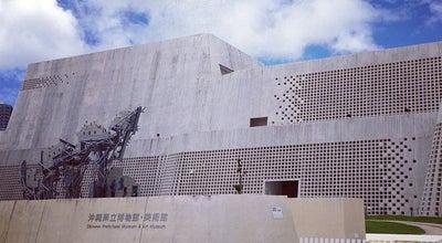 Photo of Art Museum 沖縄県立博物館・美術館 at おもろまち3-1-1, 那覇市 900-0006, Japan