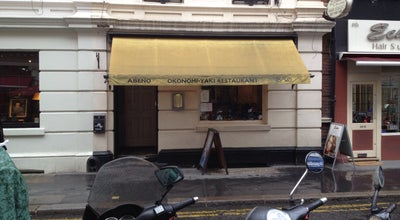 Photo of Food Abeno at 47 Museum St, London WC1A 1LY, United Kingdom