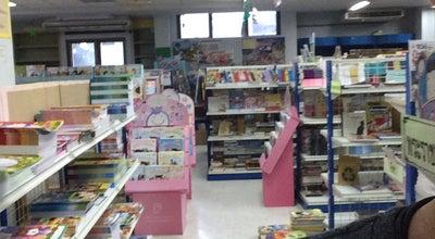 Photo of Bookstore ศึกษาภัณฑ์เพชรบุรี at Muang Phetchaburi, Thailand