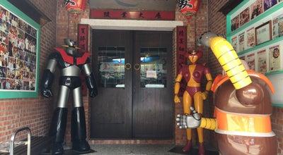 Photo of Asian Restaurant 駿懷舊餐廳 at 宜興路一段58號, 宜蘭市, Taiwan