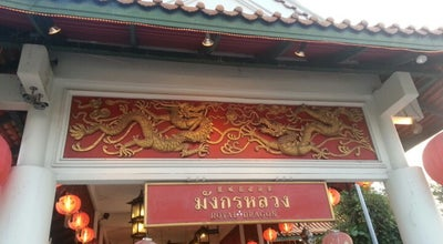 Photo of Asian Restaurant Royal Dragon Restaurant at Bangkok, Thailand, Thailand