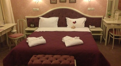 Photo of Bed and Breakfast Hotel 19 at Вул. Сумська, 19, Харків, Ukraine