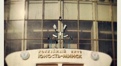 """Photo of Hockey Arena Крытый каток ХК """"Юность-Минск"""". at Первомайская, Belarus"""