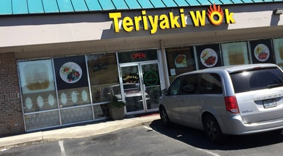 Photo of Chinese Restaurant Teriyaki Wok at 9925 214th Ave E, Buckley, WA 98321, United States