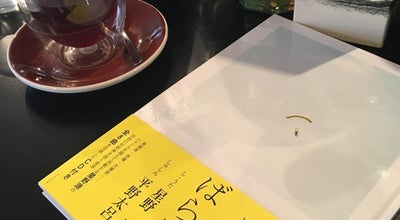Photo of Cafe THE COFFEE TABLE at 中央区上大川前通3-125, 新潟市 951-8068, Japan