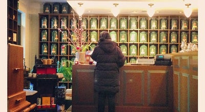 Photo of Tea Room Chaikhana Tea House at Svartmangatan 21, Stockholm 111 29, Sweden