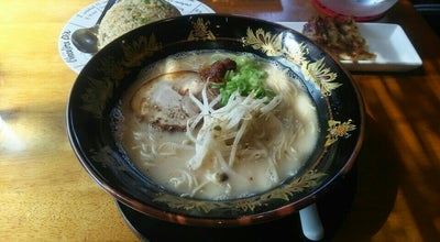Photo of Ramen / Noodle House とんこつラーメン結 at Japan