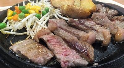 Photo of Steakhouse テキサスキングステーキ イオンモール大日店 at 大日東町1-18, 守口市 570-0016, Japan