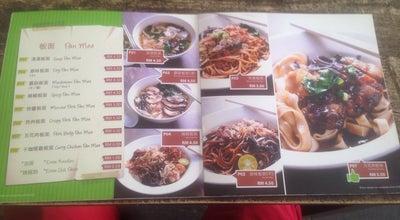 Photo of Ramen / Noodle House I Mum Mum 板面专卖店 at 5 Jalan Limbungan Indah, Butterworth 12100, Malaysia