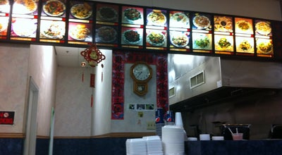 Photo of Chinese Restaurant 88 China at 3433 Nameoki Rd, Granite City, IL 62040, United States
