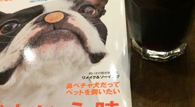 Photo of Coffee Shop タリーズコーヒー イオンモール直方店 at 湯野原2-1-1, 直方市 822-0008, Japan