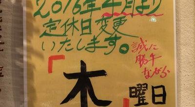 Photo of Japanese Restaurant 一蕎道 at 谷戸町, 西東京市, Japan