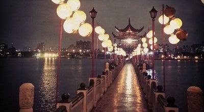 Photo of Lake 蓮池潭 Lotus Lake at 翠華路1435號, 高雄市 813, Taiwan