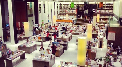 Photo of Bookstore 誠品高雄遠百店 Eslite Bookstore at 三多四路21號17f, 高雄市 80247, Taiwan