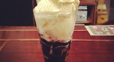 Photo of Cafe バードモナミ at 光月町2-5, 佐世保市, Japan