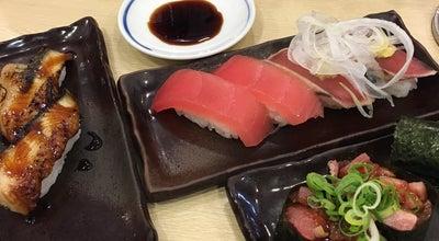 Photo of Sushi Restaurant 権太呂すし 阪急西宮北口駅前店 at 甲風園1-7-9, 西宮市 662-0832, Japan