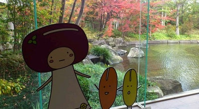 Photo of History Museum あずきミュージアム at 阿保甲611-1, 姫路市 670-8654, Japan