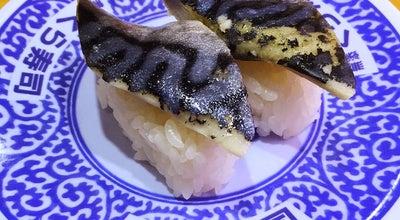 Photo of Sushi Restaurant くら寿司 長崎時津店 at 元村郷850-11, 西彼杵郡時津町 851-2103, Japan