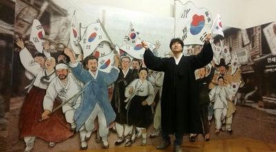 Photo of History Museum 목포근대역사관(구 목포 일본영사관) at 영산로29번길 6, 목포시, South Korea