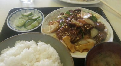 Photo of Chinese Restaurant 大島飯店 at 東大宮5-40-1, さいたま市見沼区, Japan