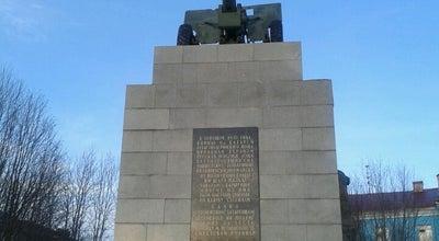 Photo of Monument / Landmark Памятник 6-й Героической комсомольской батарее at Рядом С Просп. Ленина, 31, Мурманск, Russia