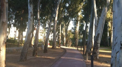 Photo of Park Άλσος Περιστερίου (Σπηλιωτόπουλου) at Περιστέρι, Greece
