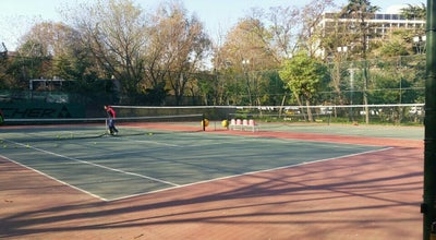 Photo of Tennis Court Taksim Tenis Kortlari at Itu, Istanbul, Turkey