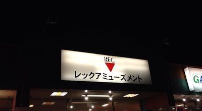 Photo of Arcade レックアミューズメント 石巻門脇店 at 門脇字元浦屋敷2-20, 石巻市, Japan