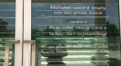 Photo of History Museum พิพิธภัณฑสถานขอนแก่น at Lang Soon Rachakarn Rd, Nai Muang 40000, Thailand